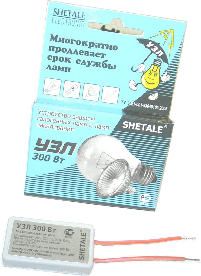 Узл 300 узлы защиты ламп накаливания lt b gt 220 lt b gt lt b gt вольт lt b gt